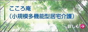 kaigohoken_link4_
