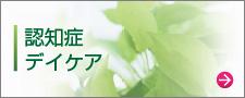 link_daycare