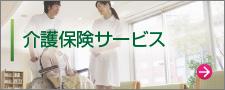 link_kaigo