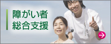 link_shien