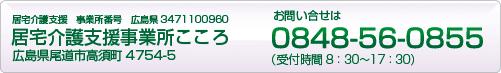 reserve_kyotaku