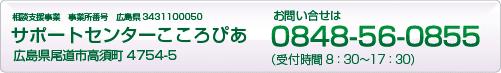 reserve_s-center