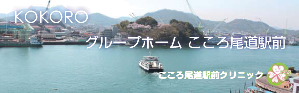 ghkokoroonomichi_main